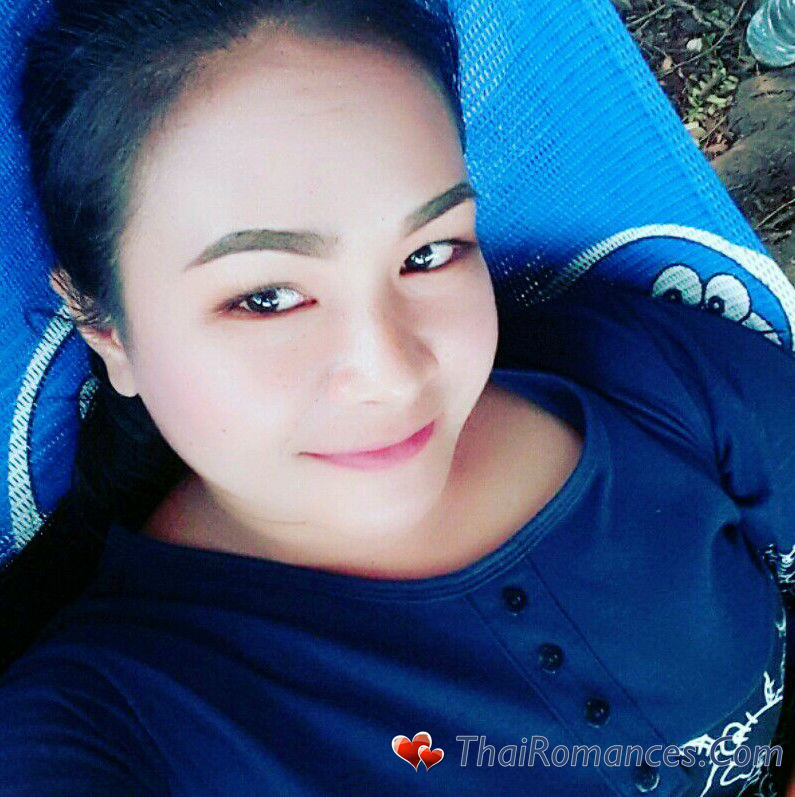 Nakhon ratchasima dating