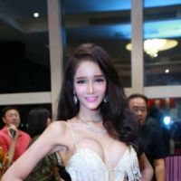 Photo 53237 for Fouryada38888 - Thai Romances Online Dating in Thailand