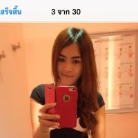 Photo 5095 for pimmy - Thai Romances Online Dating in Thailand