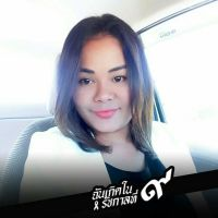 Photo 82462 for Nitchanun - Thai Romances Online Dating in Thailand