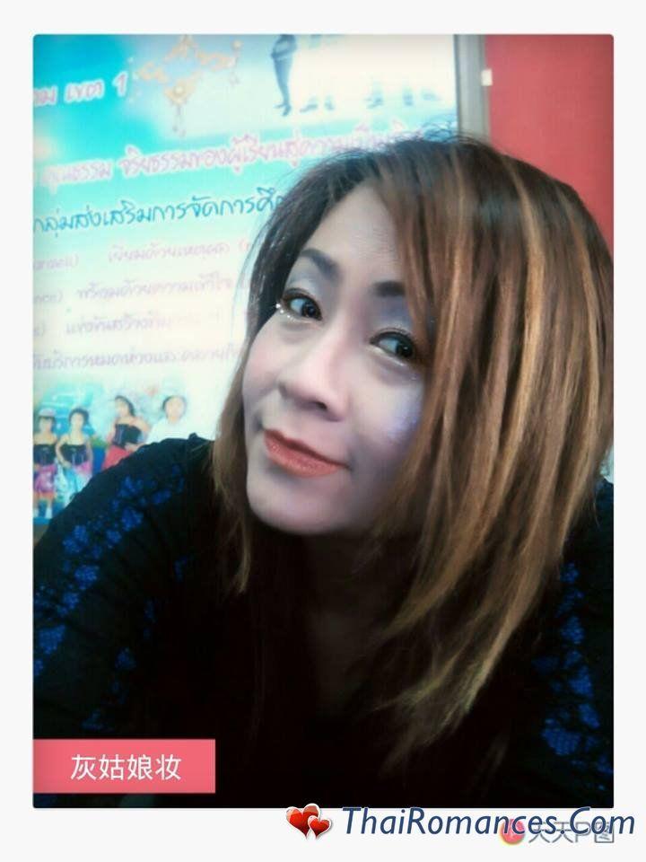 Thai Online-Dating