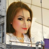 Photo 10990 for Fibi - Thai Romances Online Dating in Thailand