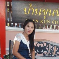 kru-jan separated lady from Don Tum, Nakhon Pathom, Thailand
